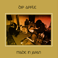 Dip Apple - Made In Japan